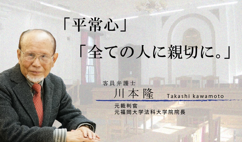 profimages_kawamoto