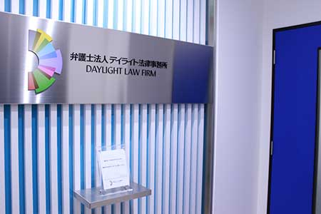 小倉オフィスエントランス画像