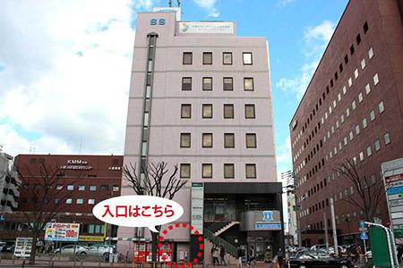 小倉オフィス外観の画像